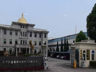 Çin Zhejiang Hengrui Technology Co., Ltd.